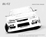BLITZ Intercooler CS Kit (ohne Piping) - NISSAN Skyline GTR R32, R33, R34 - 13124